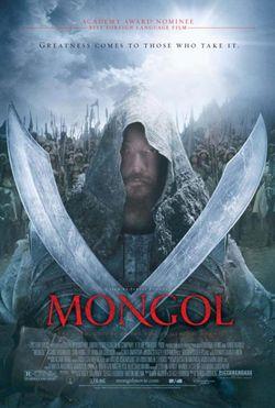 Hr_Mongol_11