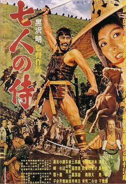 412pxseven-samurai-poster