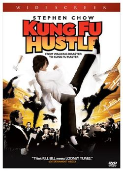 Kungfughustle