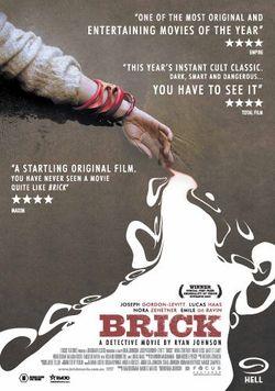 Brick_ver8