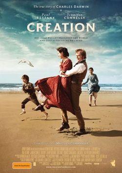 Creation_ver2
