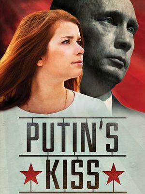 Putins_kiss