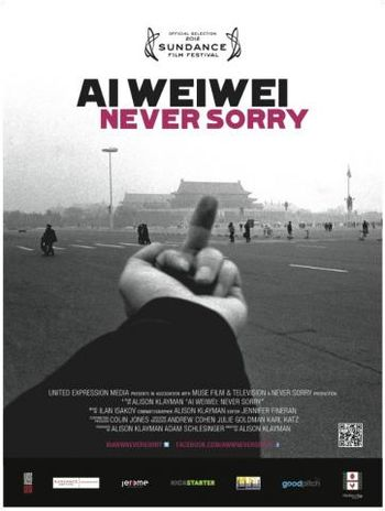 Ai-weiwei-never-sorry-poster