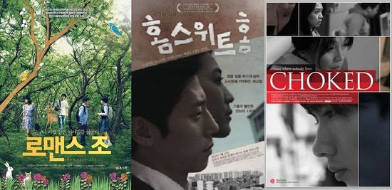 Korean Movies