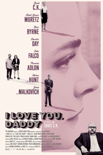 I_love_you_daddy
