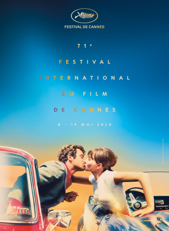 Cannes-film-festival-poster-2018