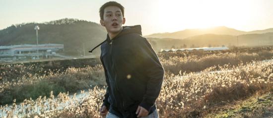 Burning-Lee-Chang-dong
